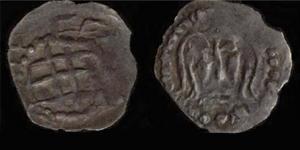 Саксонские динарии