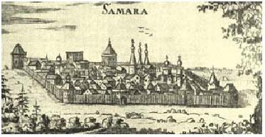 Самарская крепость в XVII веке. Гравюра. Фото с сайта wikipedia.org